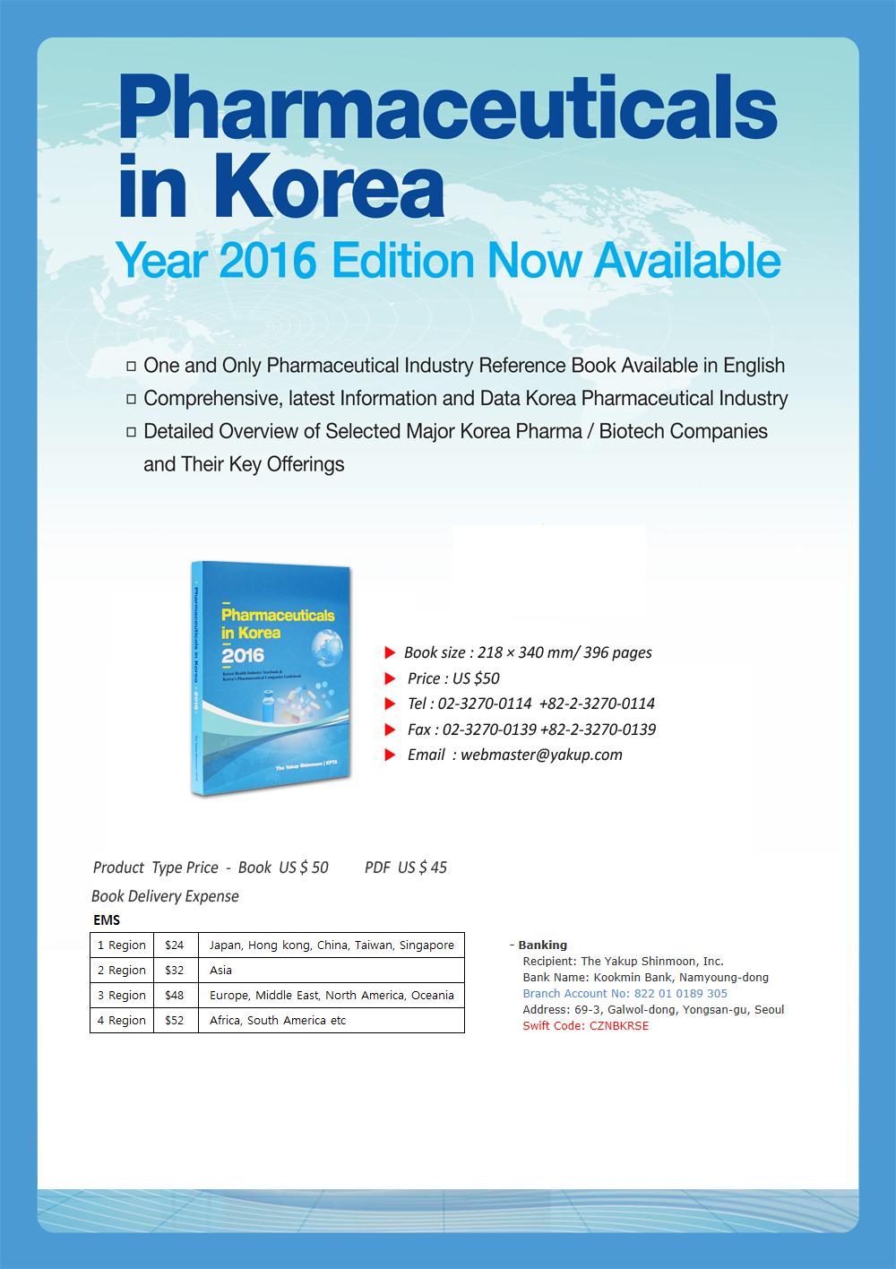 Pharmaceuticals in Korea 2016